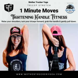 Good-N-Tight 1 Minute Moves Tricep Stretch - Mother Trucker Yoga Blog